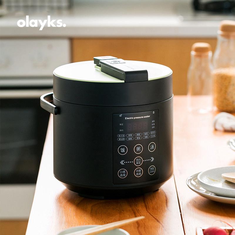 olayks 电压力锅家用2L智能小型迷你高压锅饭煲1-3人