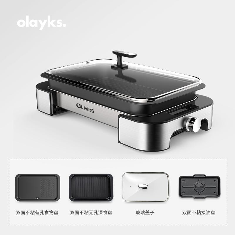 olayks 电烤盘家用韩式烤肉机无烟不粘电烧烤炉室内商用