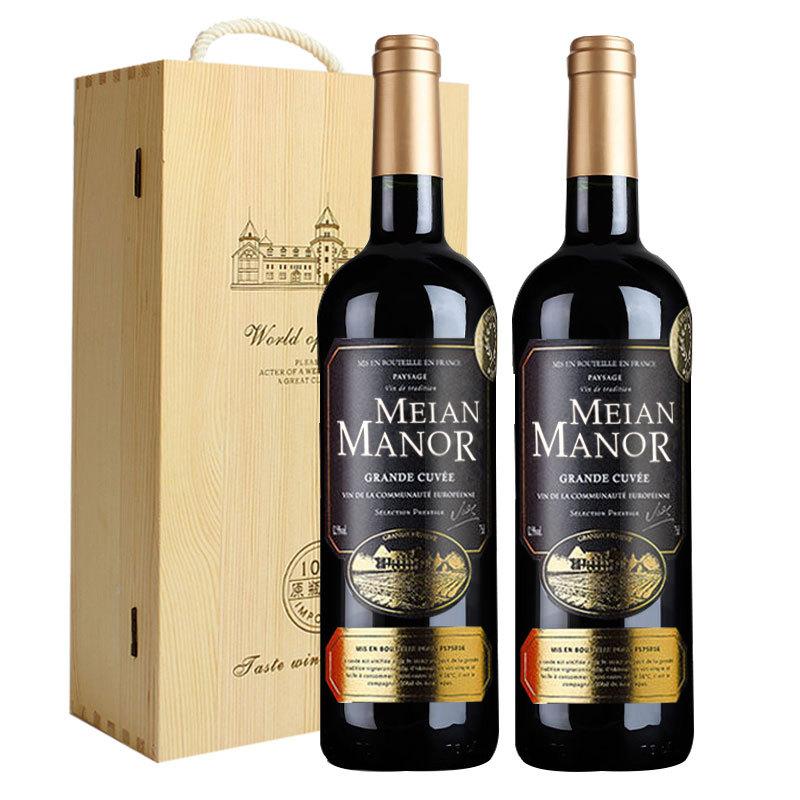 美岸红酒 2支装 法国原汁干红葡萄酒送礼盒装【送双支装木盒】
