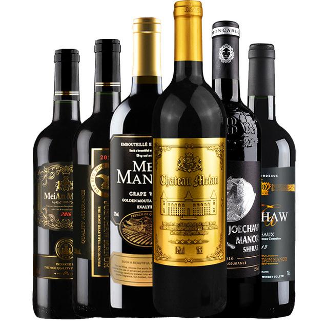 九畅法国进口红酒 红酒 法国干红葡萄酒2支*750ml