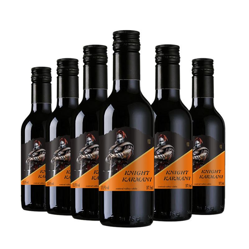 米致智利原酒进口 187ml 小瓶红酒迷你小支葡萄酒干红小瓶装便携小酒