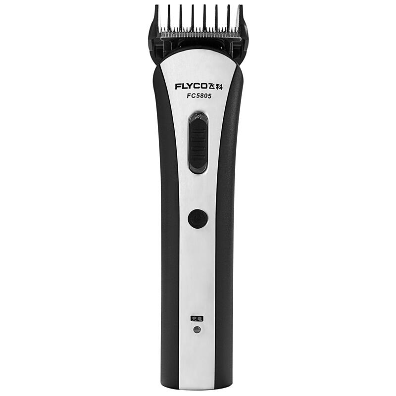 飞科(FLYCO)家用理发器剃头成人婴儿电推剪剃头刀电动剪发器光头神器电推子剃发套装FC5805