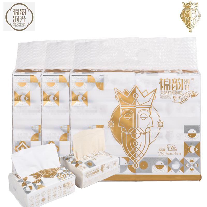 棉韵时光 面巾纸抽纸纸巾原木纯品双色功能4层280张8连包*3提