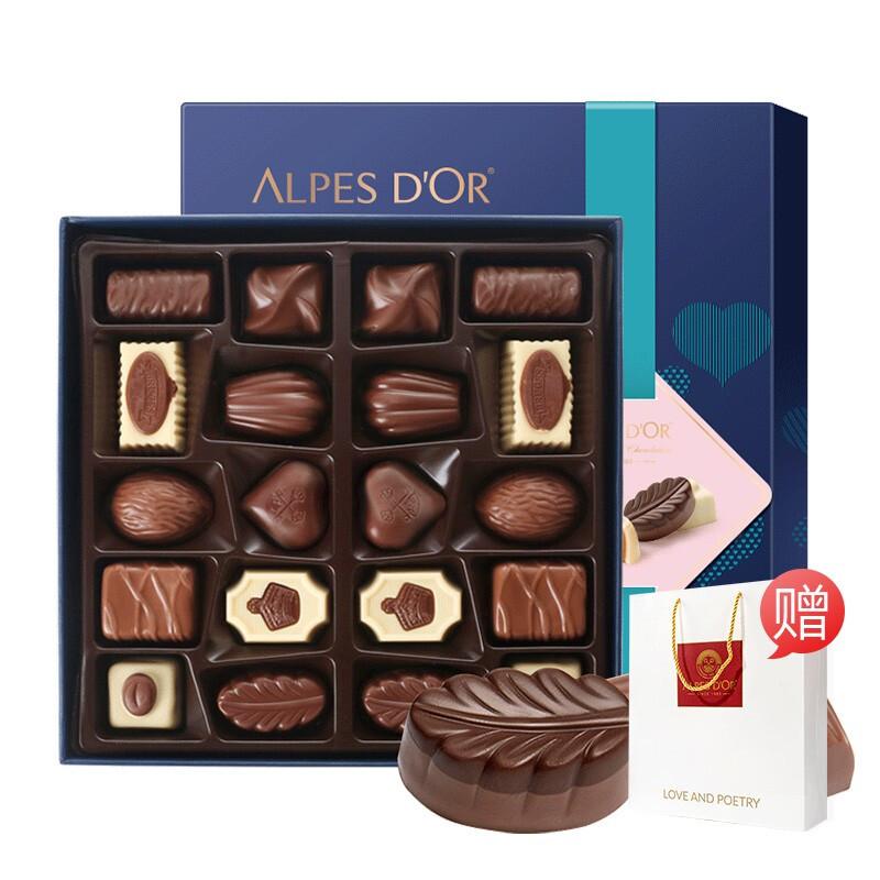 巧可美(比利时)爱普诗进口夹心巧克力 216g 送女友礼物 深蓝色