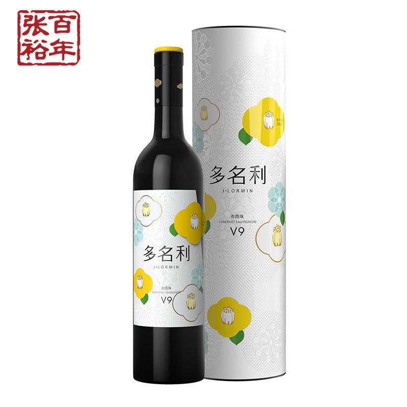 张裕多名利v9花香赤霞珠干红葡萄酒圆筒