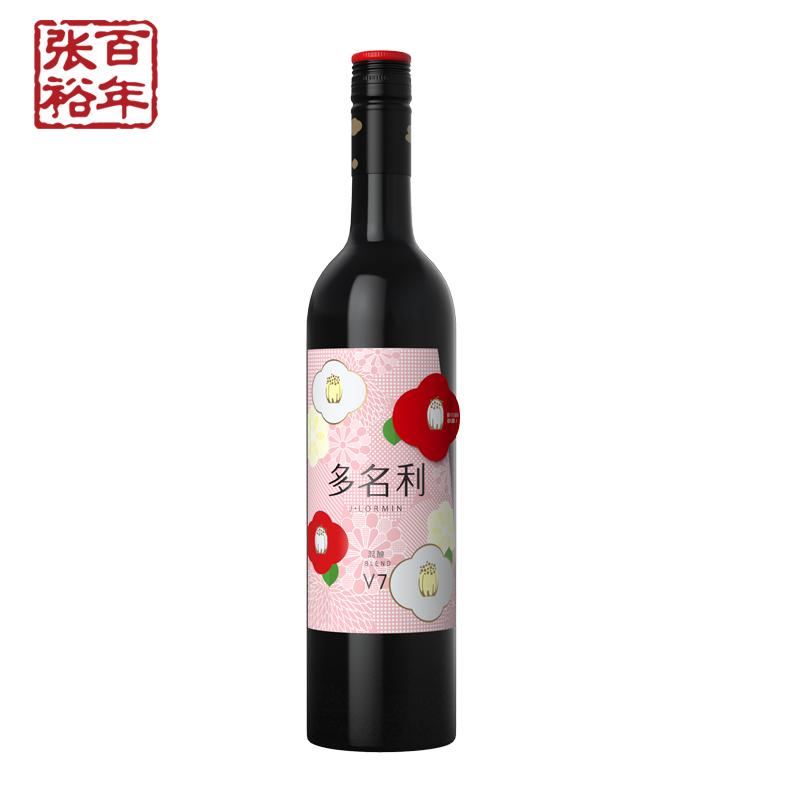张裕多名利花香系列V7混酿干红葡萄酒
